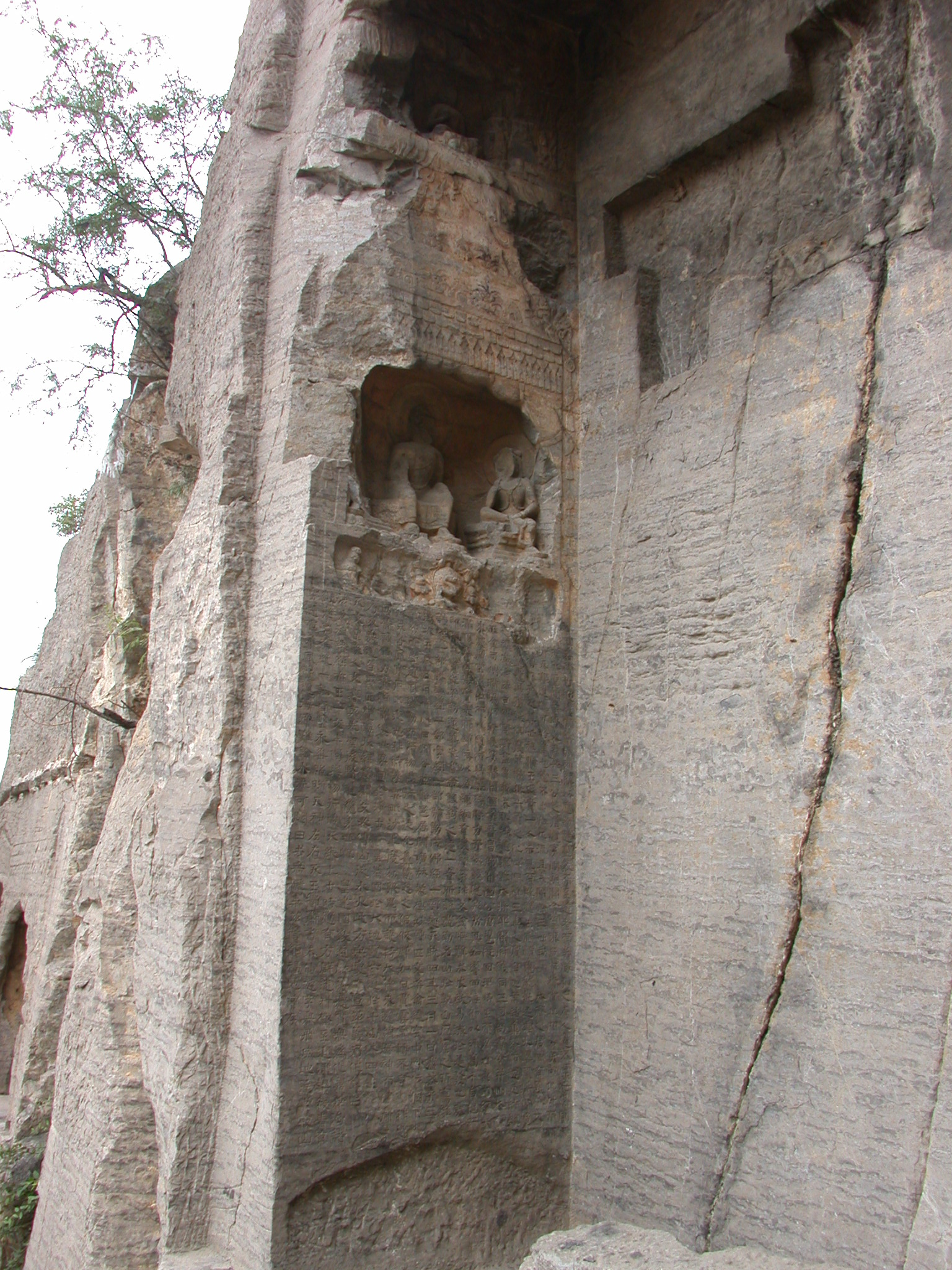 Xiangtangshan South Cave courtyard north Tang Yong stele