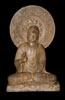 Buddha Seated VAM.A4.1924 Photo Main